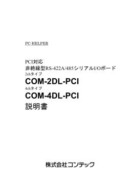 COM-2DL-PCI