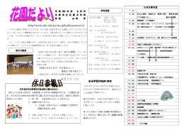 6 月 号 - 京都市教育委員会