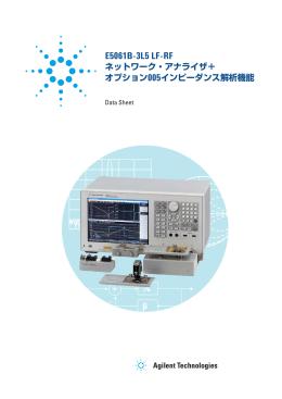 PDF資料 - 計測器・分析機器のレンタル