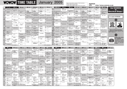 TIME TABLE January 2005