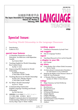 Special Issue: - JALT Publications