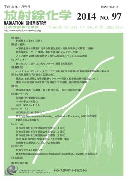 PDFファイル・全ページ