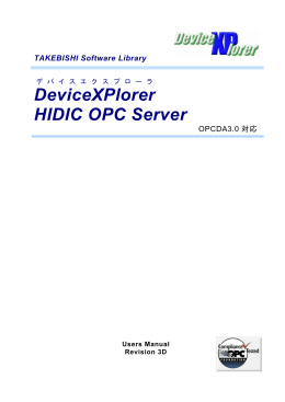 DeviceXPlorer HIDIC OPC Server Users Manual