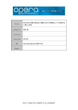C(105.3 B - 大阪府立大学学術情報リポジトリ OPERA