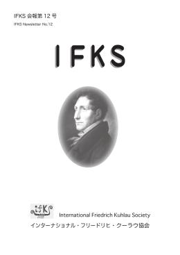 インターナショナル・フリードリヒ・クーラウ協会