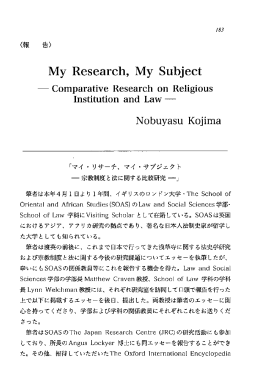 MyResearch,MySubject
