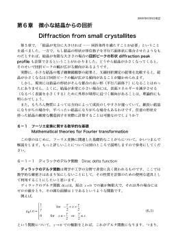 PDF[約704kB]