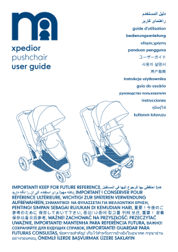 xpedior pushchair user guide