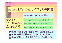 講演資料(PDF: 821K)