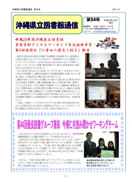 平成23年12月発行