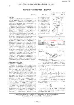 3−39 - 日本大学生産工学部
