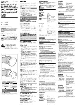 VCL-D0746 VCL-D2046