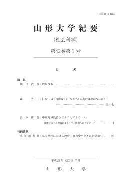 全冊 ・WHOLE ISSUE(PDF 4008KB)表示