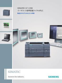 SIMATIC S7-1200 カタログ