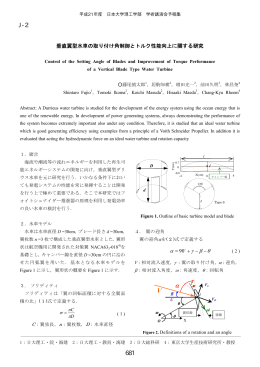 J-2 - 日本大学理工学部
