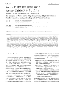 PDF file, paper8A8. in Japanese.