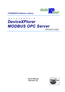 DeviceXPlorer MODBUS OPC Server Users Manual