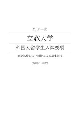 詳細PDF(1.01MB)