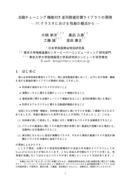 pdf file - ABC
