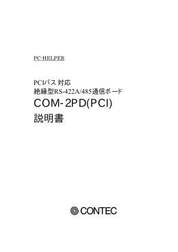 COM-2PD(PCI)