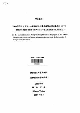 04LBOO6 - 横浜国立大学