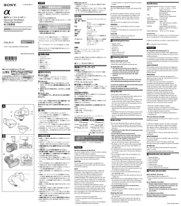 Page 1 取扱説明書/Operating Instructions/Mode d`emploi/ Manual de