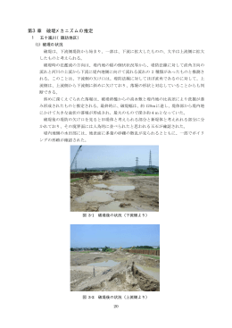 1 五十嵐川(諏訪地区)(PDF形式 5908 キロバイト)