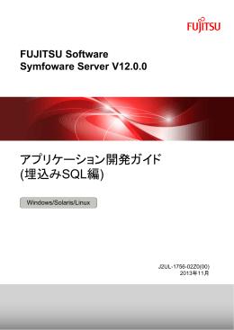 印刷版 ( 2.2 MB)