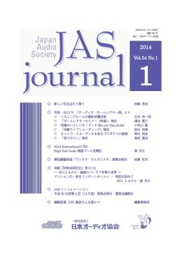 Vol.54 No.1