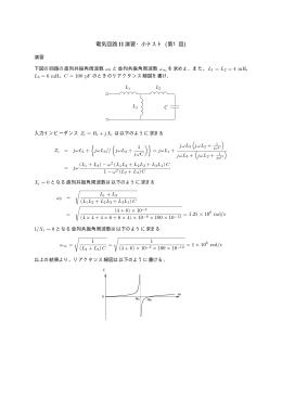 1~15回の問題と解答