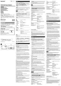 HD/SD-SDI Input Adaptor