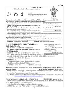 501KB pdfファイル