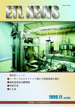 PDF:614KB