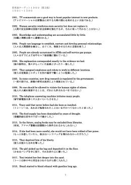 英単語ターゲット1900(第5版) 1001~1500 1 1001