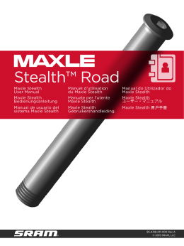 Stealth™ Stealth™ Road