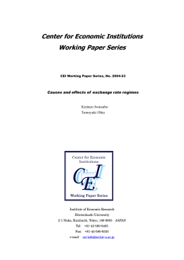 Center for Economic Institutions Working Paper Series