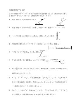 練習問題5Ex