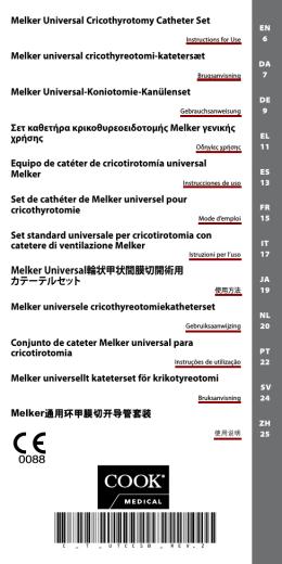 Melker Universal Cricothyrotomy Catheter Set