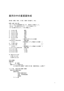 pdf 形式(5月22日版)