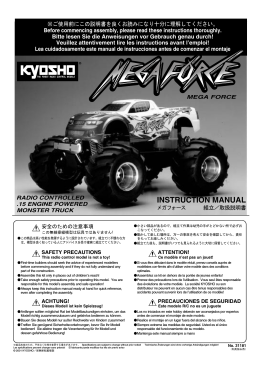 Kyosho MEGA FORCE Manual