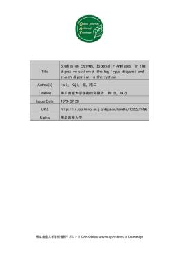 Page 1 帯広畜産大学学術情報リポジトリOAK:Obihiro university