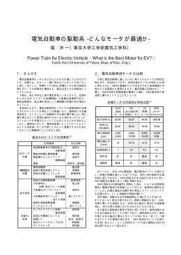 6 - 東京大学