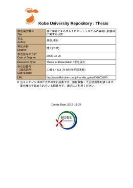 Kobe University Repository : Thesis