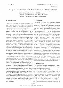 k-Edge and 3-Vertex Connectivity Augmentation in an Arbitrary