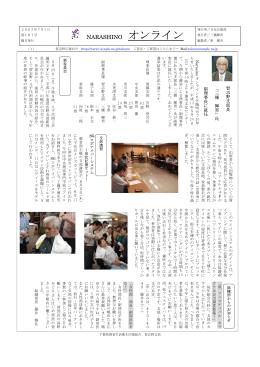 VOL-107(2003/07/01)