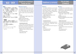 5.本文 64-85ページ (PDF形式 2.35MB)