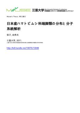 ファイルを開く - MIUSE