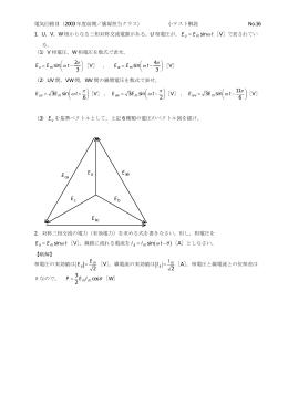 小テストNo.16