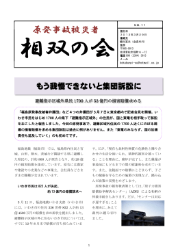 2013年03月号