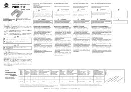 MINOLTA BINOCULARS 8x22 10x25
